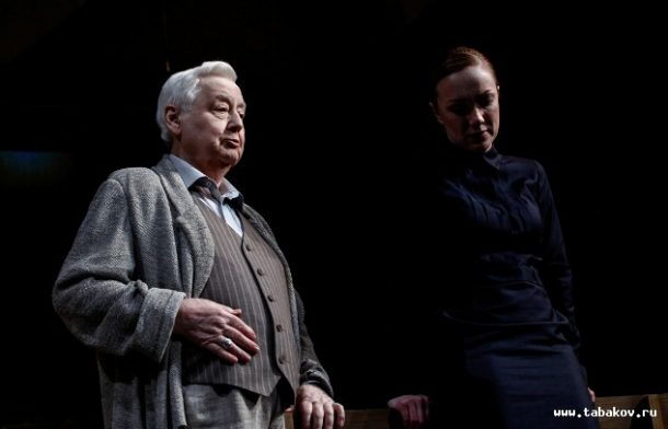 A scene from The Seagull, directed by Konstantin Bogomolov at the Oleg Tabakov Theatre, Moscow, 2014. Photo: The Oleg Tabakov Theatre.